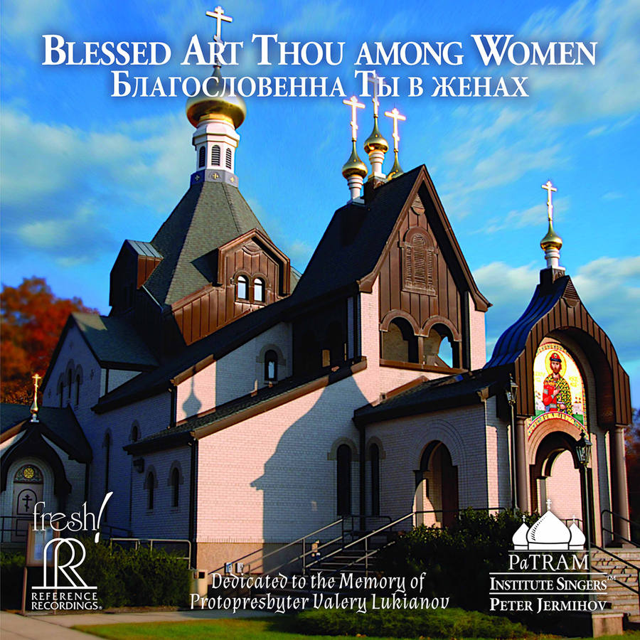 Blessed Art Thou Among Women record sleeve